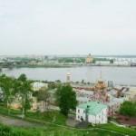 Внутренний туризм в России