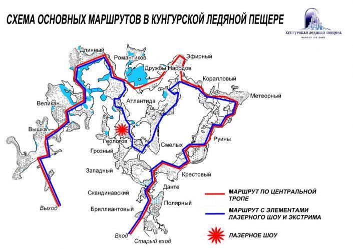 карта-схема пещеры